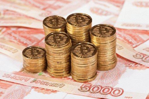 Ещё одна криптобиржа позволила приобретать биткоины за рубли
