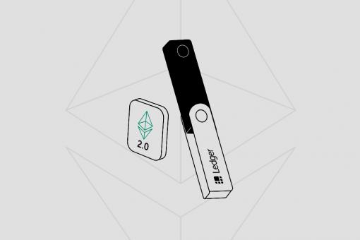Ledger готовит прошивку Nano к Ethereum 2.0