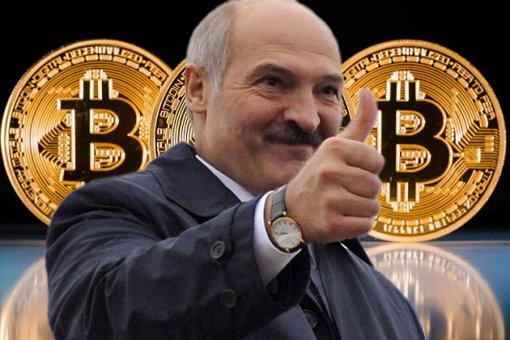 Правительство Белоруссии изучает возможность перехода на крипто-майнинг
