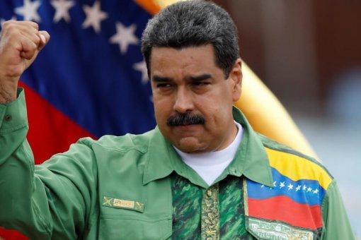 Мадуро открывает международное крипто-казино
