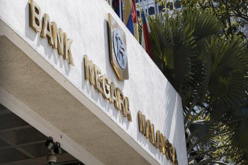 Власти Малайзии второй год не могут определиться со статусом криптовалют и их регулированием