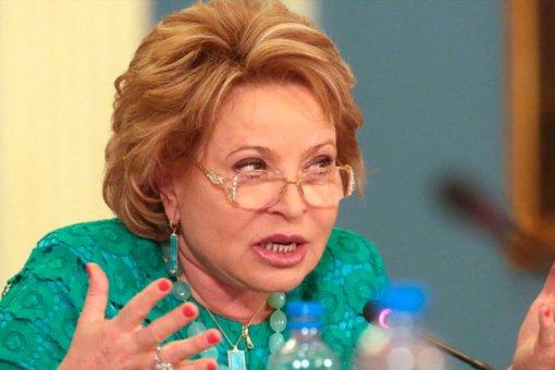 Матвиенко раскритиковала работу по принятию закона о цифровых финансовых активах