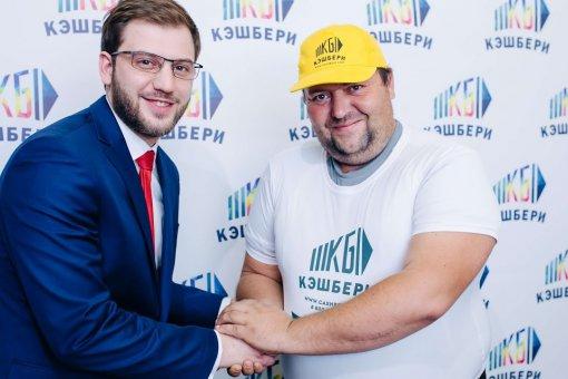 Глава краснодарского отдела «Кэшбери»: если компании дадут волю — Россия станет первым блокчейн-государством»