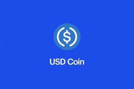 USDC будет обеспечен на 100% наличными и казначейскими облигациями