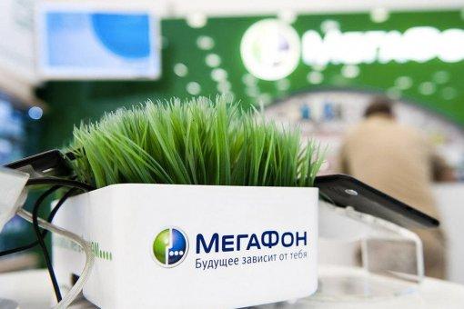 «Мегафон» продал 50% своей блокчейн-компании