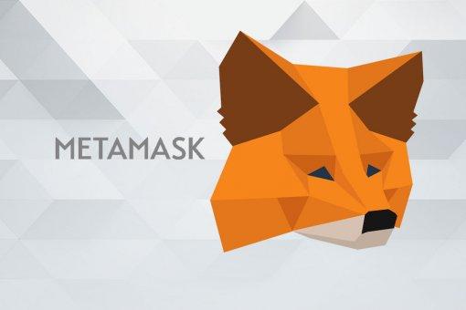 MetaMask может выпустить свой токен