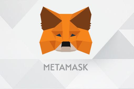 MetaMask добавляет хранителей BitGo, Qredo, Cactus в Push для институциональных пользователей DeFi