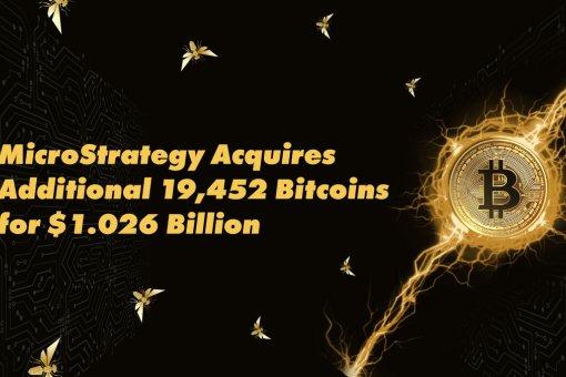MicroStrategy купила еще биткоинов на 1,026 млрд долларов США