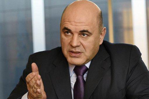 Новый премьер-министр РФ призвал развивать цифровую экономику