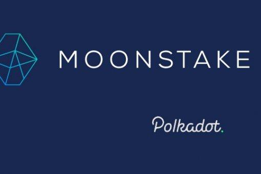Moonstake вступает в стратегическое партнерство с RockX для поддержки экосистемы Polkadot