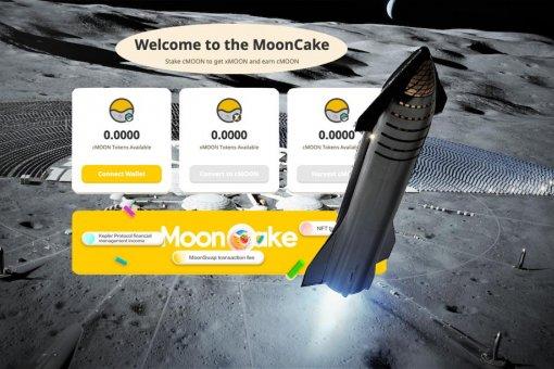 MoonSwap официально объявил о запуске MoonCake