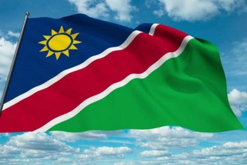 Центральный банк Намибии завершит криптоисследование к апрелю 2022 года
