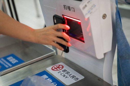 Банк Японии готовится запустить CBDC к 2023 году