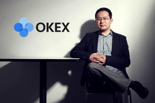 Основатель OKEx находится под следствием. Биржа приостанавливает вывод средств