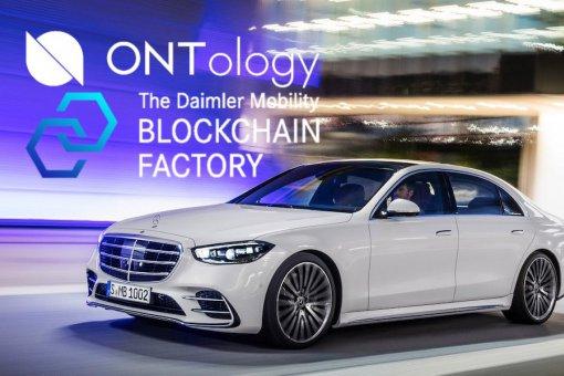 Ontology и Daimler Mobility AG представили приложение для водителей
