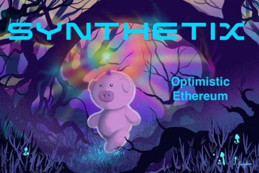 Synthetix запустила основную сеть L2 Optimistic Ethereum