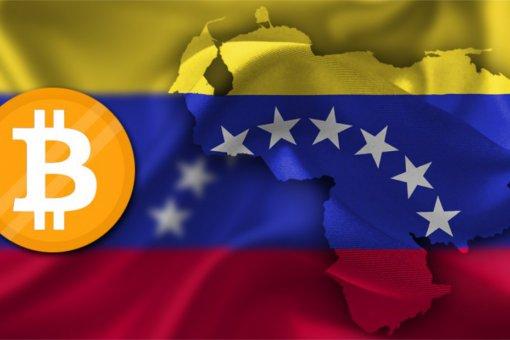 В Венесуэле запущен смс-сервис для криптовалютных платежей