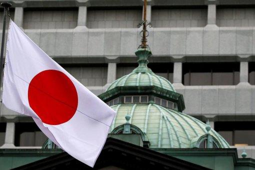 Банк Японии создает подразделение по цифровой иене, чтобы «ускорить» исследование CBDC