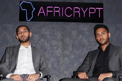 Амир и Раис Каджи дадут показания онлайн