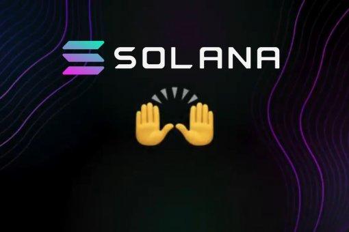 P2P Validator анонсирует кошелек для Solana