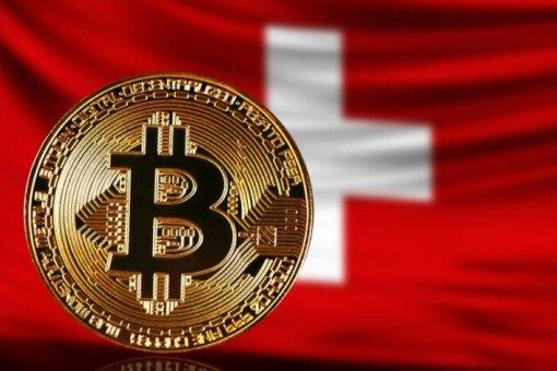 Крупнейший банк Швейцарии UBS дает рекомендации по инвестированию в BTC