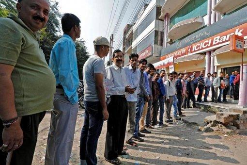 Паника в Индийском банке из-за тревожного уведомления KYC