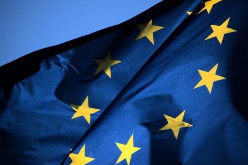 Европейская комиссия представит более строгие правила для криптовалют в конце года