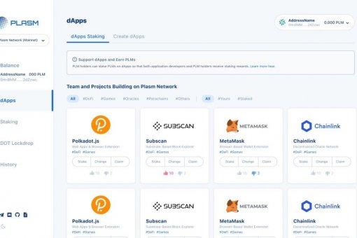 Plasm Network анонсировала сетевой портал