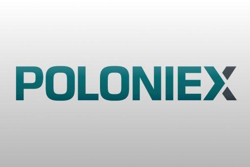 Poloniex проведет делистинг 8 монет