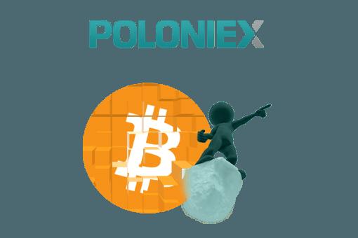 Poloniex запустила старт торгов EOS