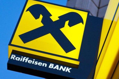 Райффайзен Банк сотрудничает с блокчейн-фирмой для проверки оцифрованных переводов