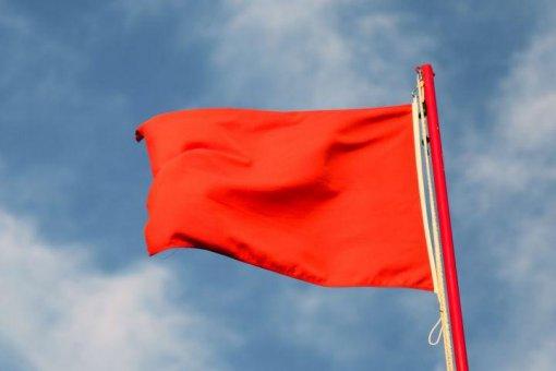 Красные флаги от FATF