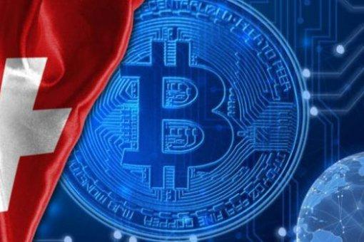 Парламент Швейцарии утвердил новые правила, направленные на регулирование криптоотрасли