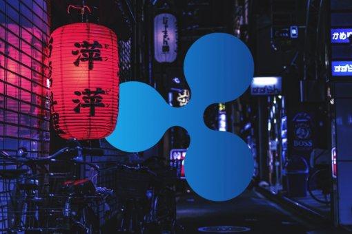 Япония поддерживает XRP, поскольку Ripple сталкивается с судебным разбирательством в США