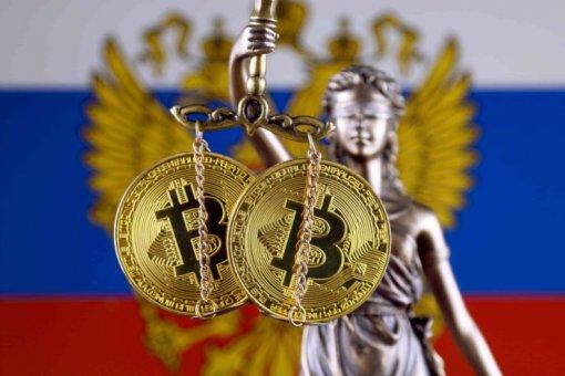 Закон о криптовалютах принят: теперь в России нельзя оплачивать покупки биткоинами
