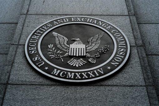 Черный список. SEC объявляет о подозрительных крипто-компаниях