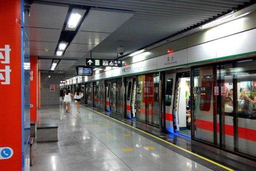 Шэньчжэнь использует блокчейн для оплаты счетов на поездки в метро