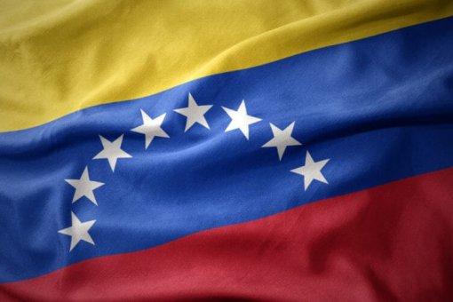 В Венесуэле стали использовать биткоин в качестве «промежуточной валюты»