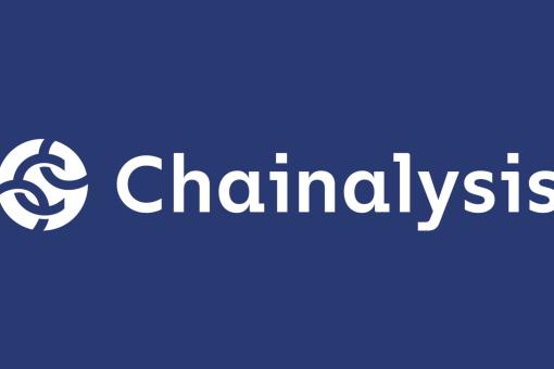 Chainalysis покупает биткоин для диверсификации портфеля через NYDIG