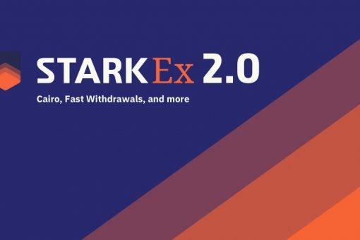 Обновление StarkEx 2.0 ускоряет вывод активов