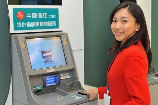 Китайский банк тестирует банкоматы для цифровых юаней