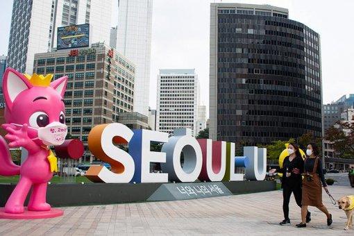 Южнокорейским криптобиржам запретили обcлуживать монеты, которые они выпустили сами