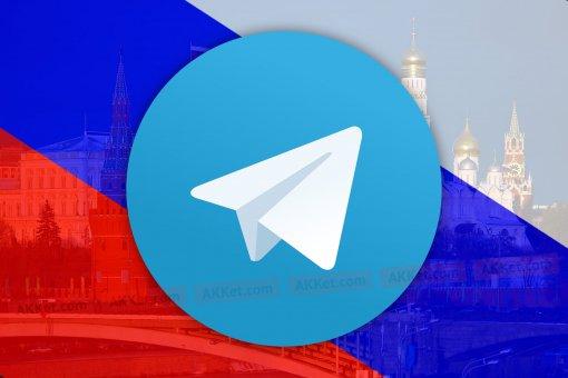 Госдума РФ предложила реабилитировать Telegram, но одно министерство высказалось против