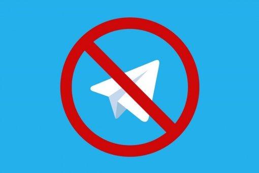 Telegram не сможет раздавать свою криптовалюту за пределами США?