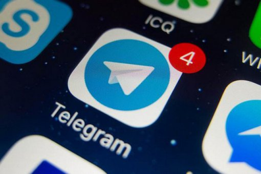 Россия официально отменила двухлетний запрет на Telegram