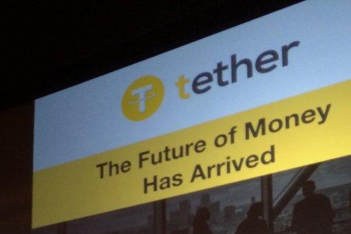 Tether Premium показывает, куда ушли деньги во время последнего обвала цен на биткоин