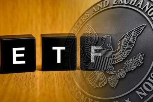 Сотрудники SEC называют BТС «высоко спекулятивным», отразится ли это на одобрении ETF?