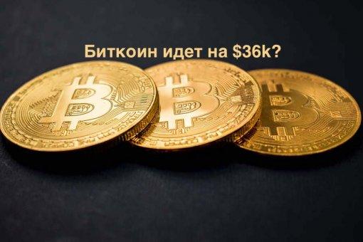 Глава Three Arrows Capital: «Следующая ключевая цена составит 36 тыс. долларов за биткоин»