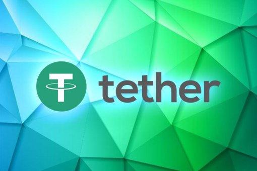Банк Tether заявляет, что инвестирует средства клиентов в биткоины