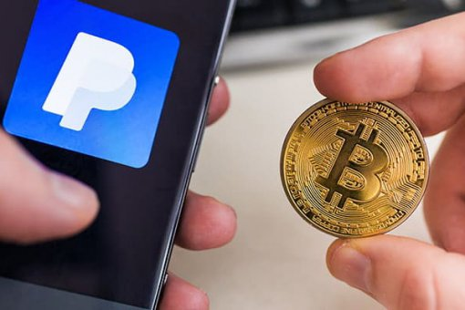 Слух: PayPal выбрал Paxos для внедрения криптовалют в свой новый сервис